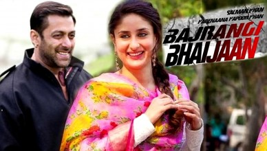 Total-kamai-Bajrangi-Bhaijaan-Movie-3rd-Day-1st-Weekned-Box-Office-Collection