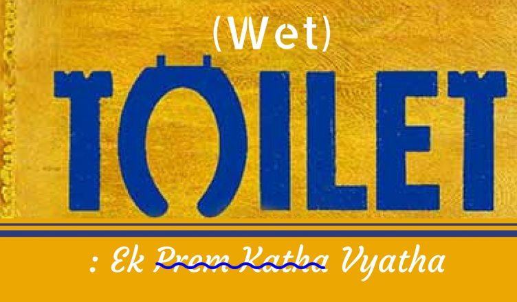 (Wet)