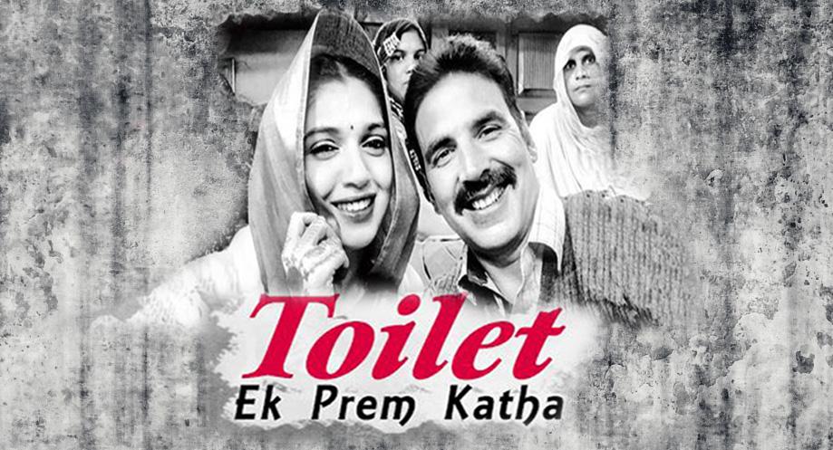 toilet-ek-Prem-Katha-1498719833