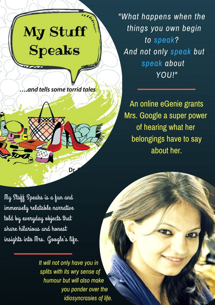 my stuff speaks book sania siddiqui