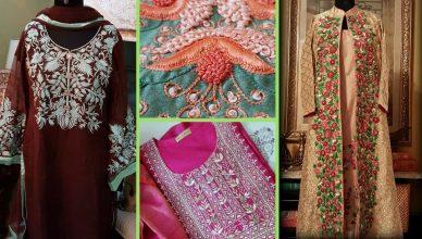 aabnoos couture sabina rehman